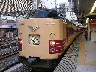 青春18きっぷ 2009年夏 4回目 仙台遠征_d0144184_22182637.jpg
