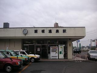 青春18きっぷ 2009年夏 4回目 仙台遠征_d0144184_2219314.jpg