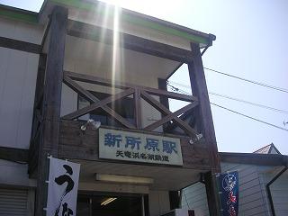 青春18きっぷ 2009年夏 5、6回目 名古屋遠征&龍ヶ崎近征_d0144184_2323785.jpg
