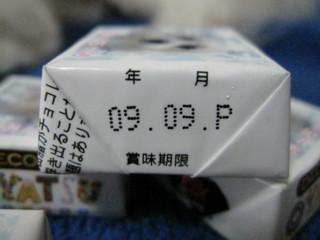 f0145192_17195017.jpg