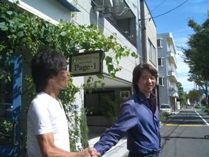 日本一のギャラリーだと言われた_a0077203_940491.jpg
