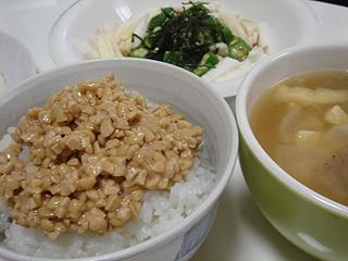 目玉焼きと長芋オクラ和え_c0025217_1753947.jpg