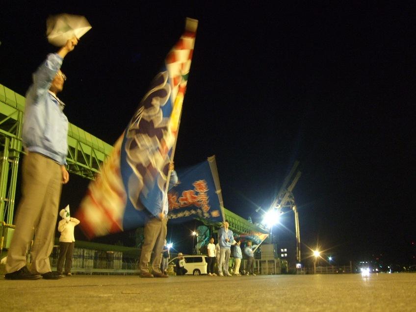 1099) 小樽港 「滞在型豪華クルーズ船 The World」_f0126829_11513465.jpg