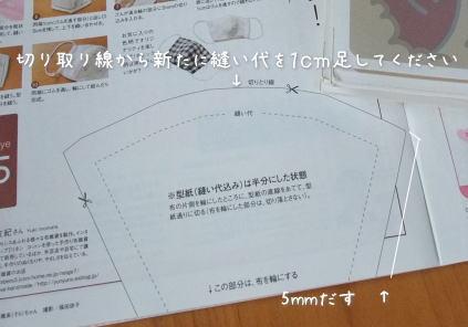 f0023333_11525258.jpg