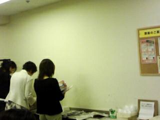 090912 東急セミナーBE発展講座修了回♪_f0164842_21424446.jpg
