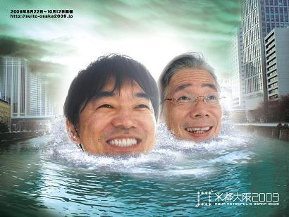 大阪好き~~_f0002743_15374166.jpg