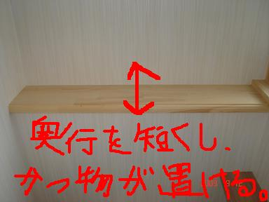 e0059451_2014456.jpg