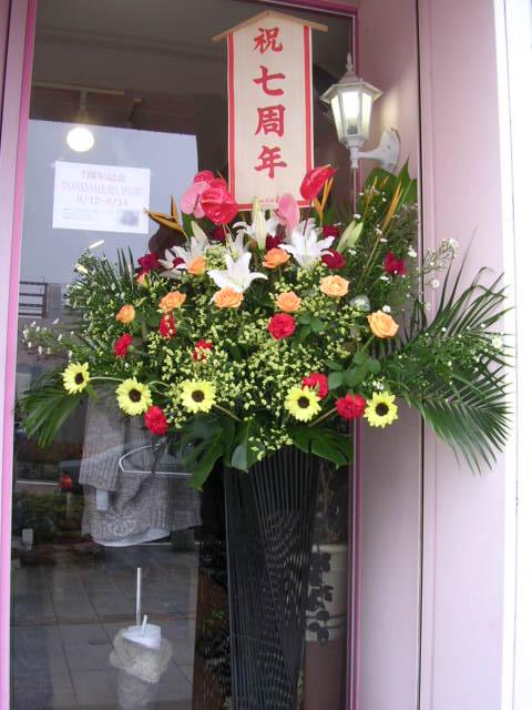 祝☆7周年記念セール☆_c0095253_1343374.jpg