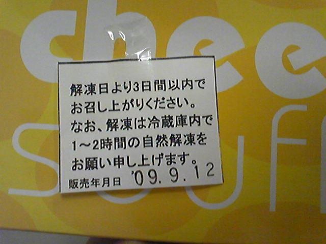 c0125859_1757768.jpg