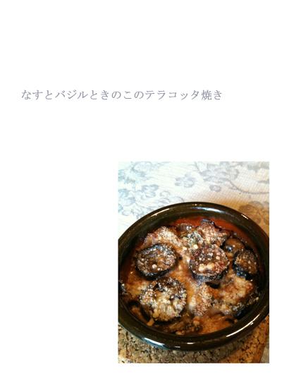 b0064766_2238102.jpg