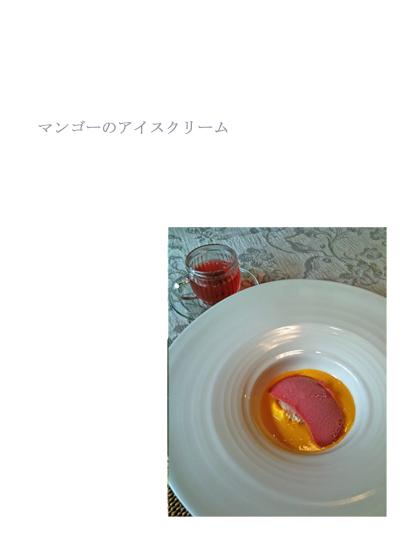 b0064766_22484456.jpg