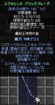 f0109674_23243570.jpg