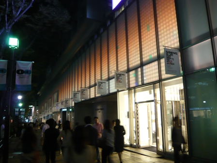 FASHION\'S NIGHT OUT at 表参道_a0138976_1420728.jpg