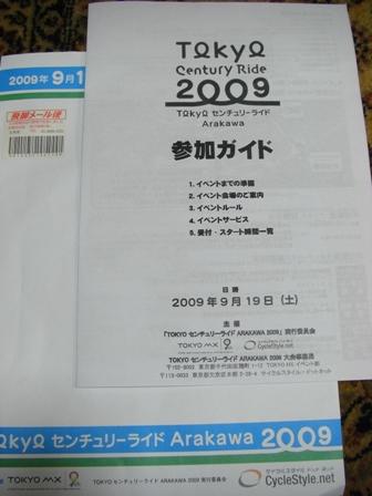f0071311_030781.jpg