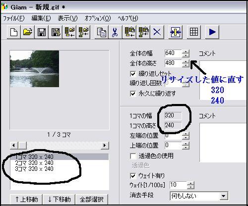 d0048312_2024880.jpg