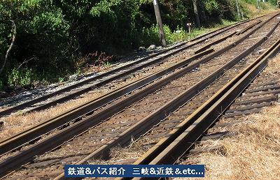VOL,1180 『長月 三岐鉄道線 Ⅲ』_e0040714_2153282.jpg