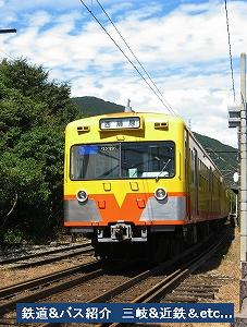 VOL,1180 『長月 三岐鉄道線 Ⅲ』_e0040714_21551645.jpg