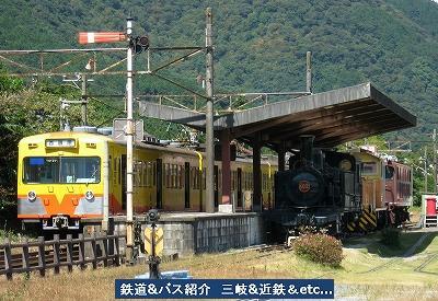 VOL,1180 『長月 三岐鉄道線 Ⅲ』_e0040714_21572524.jpg
