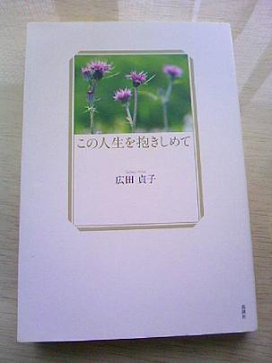 b0101719_16492662.jpg