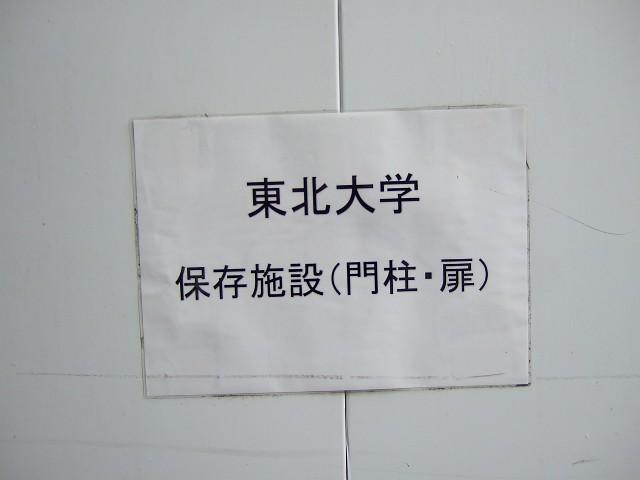 f0143119_16455083.jpg