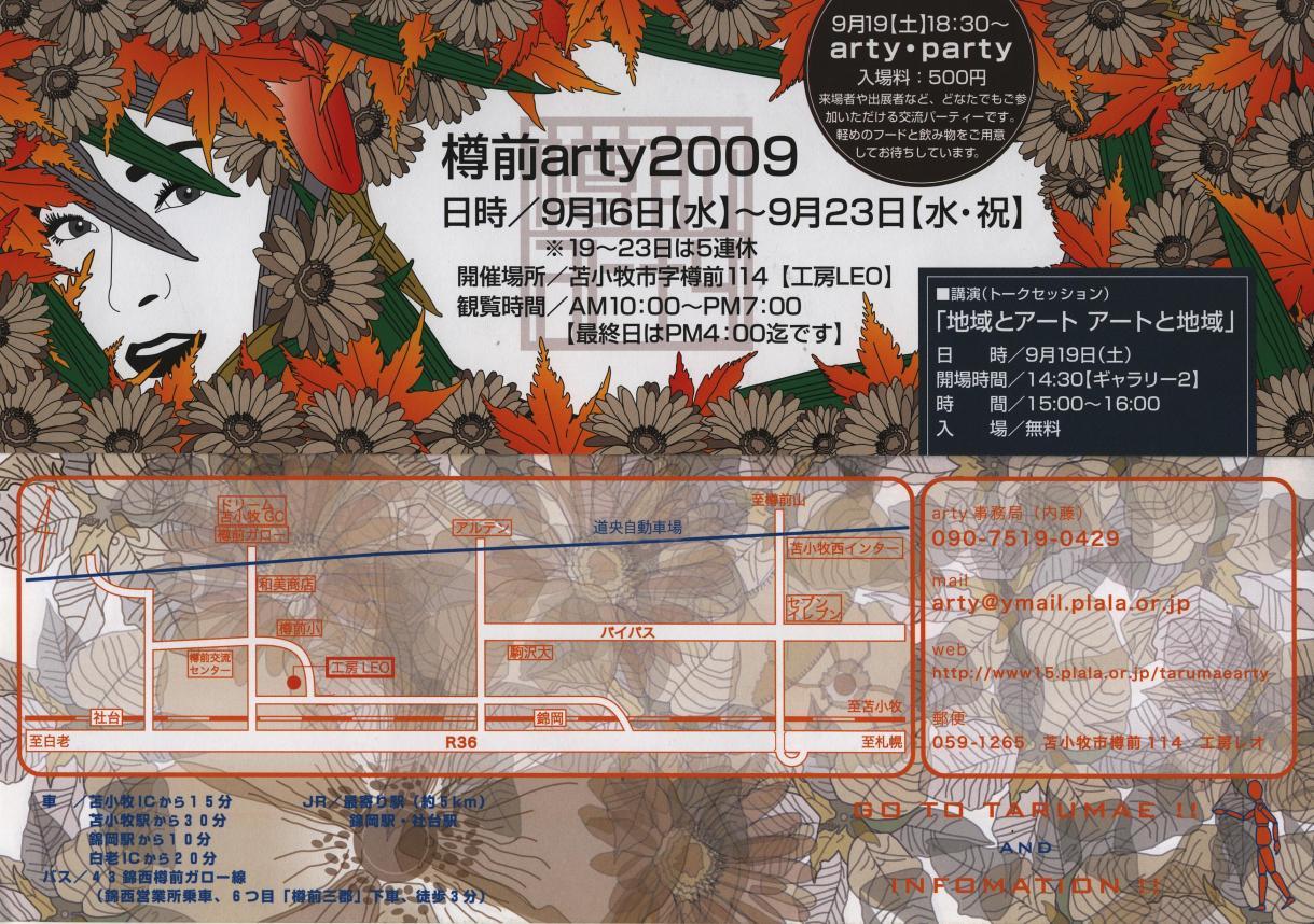 f0142432_1042056.jpg