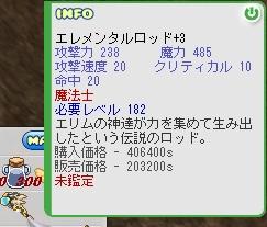 c0051934_13294068.jpg
