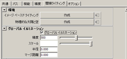 f0161734_170534.jpg