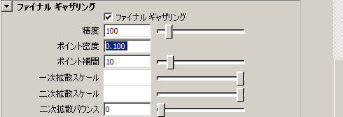 f0161734_17172085.jpg