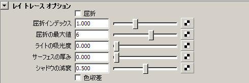 f0161734_17281139.jpg
