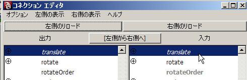 f0161734_17441176.jpg