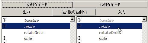 f0161734_17441783.jpg
