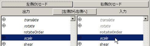 f0161734_17442359.jpg