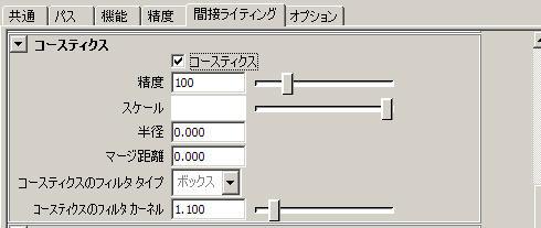 f0161734_17462932.jpg