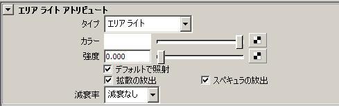 f0161734_1753834.jpg