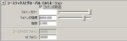 f0161734_1754560.jpg