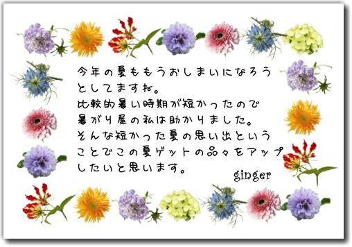 b0066947_11502617.jpg