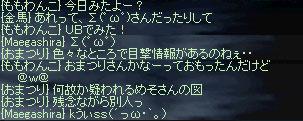 b0128058_11501579.jpg