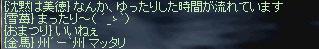 b0128058_11523368.jpg
