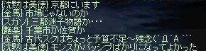 b0128058_11524880.jpg