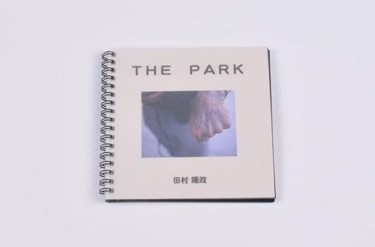 「THE PARK」 田村隆政_c0098759_12253418.jpg