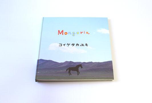 「Mongolia」 小池貴之_c0098759_15123156.jpg