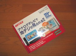 f0036962_8243821.jpg