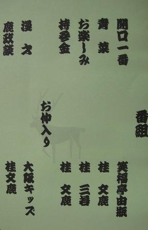 f0179469_232388.jpg