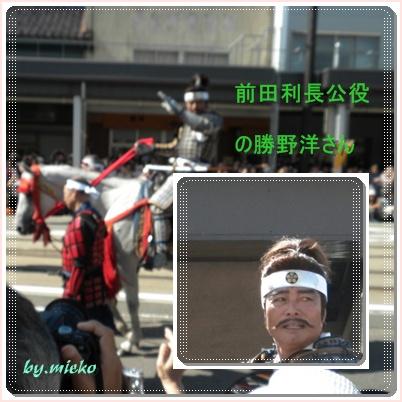 b0149071_16291916.jpg