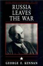スカル&ボーンズはロシア共産主義を育てた by Richard Arnold 1_c0139575_17392166.jpg