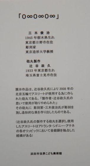 f0164575_8502936.jpg