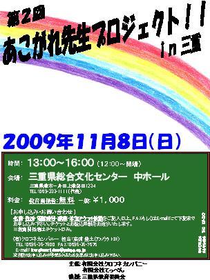 c0028076_1812677.jpg