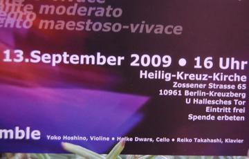 室内楽コンサート@berlinのお知らせ_c0180686_2212038.jpg