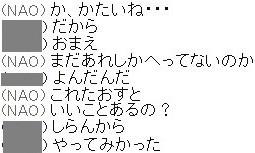 b0096491_935256.jpg
