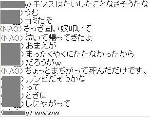 b0096491_9391879.jpg